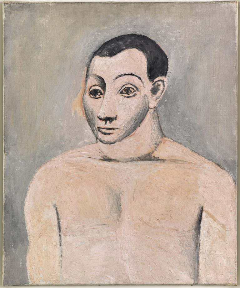 Autoportrait Musée national Picasso Paris