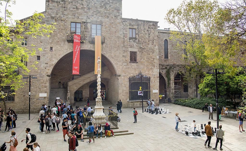 Biblioteca de Catalunya              | Biblioteca de Catalunya