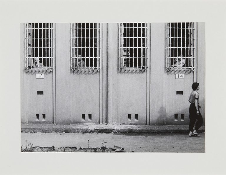 'Dominios / Domains'. 1956-1958. Col·lecció Per Amor a l'Art © Ikkō Narahara
