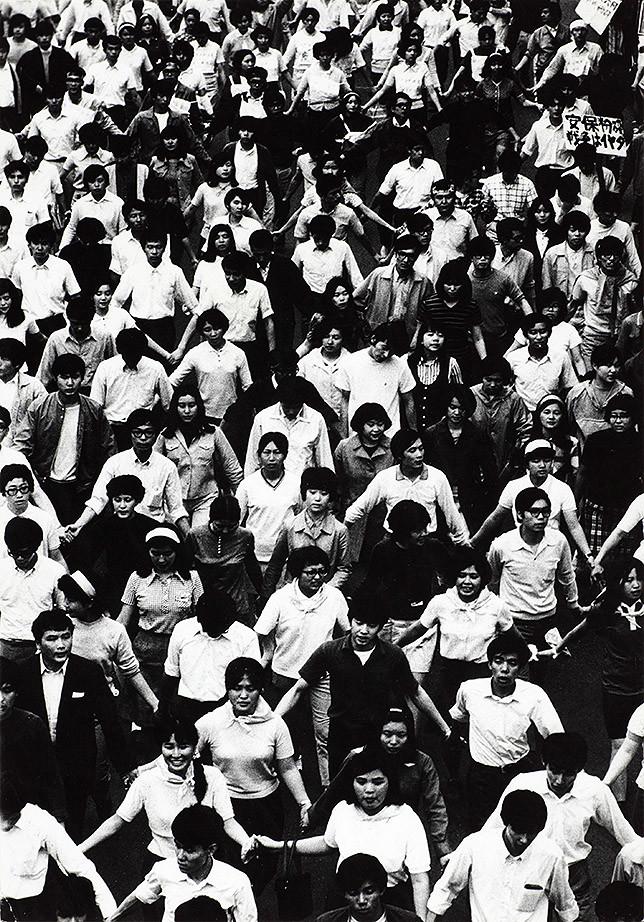 'University Revolt Against Japan – U.S. Security Treaty in 1970'. Col·lecció Per Amor a l'Art © Takashi Hamaguchi Office