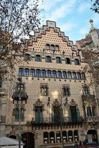 Institut Ametller d'Art Hispànic