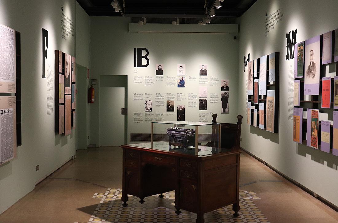 Vista general de l'exposició                Palau Robert