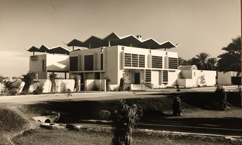 Embaixada d'EEUU a Bagdad 1955-1963.