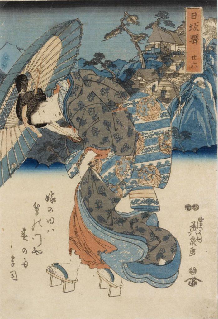 """Keisai Eisen Títol: Bijin Tokaido Nisaka c.1842. Col·lecció """"la Caixa"""". Anglada-Camarasa Crèdit fotogràfic: © David Bonet."""