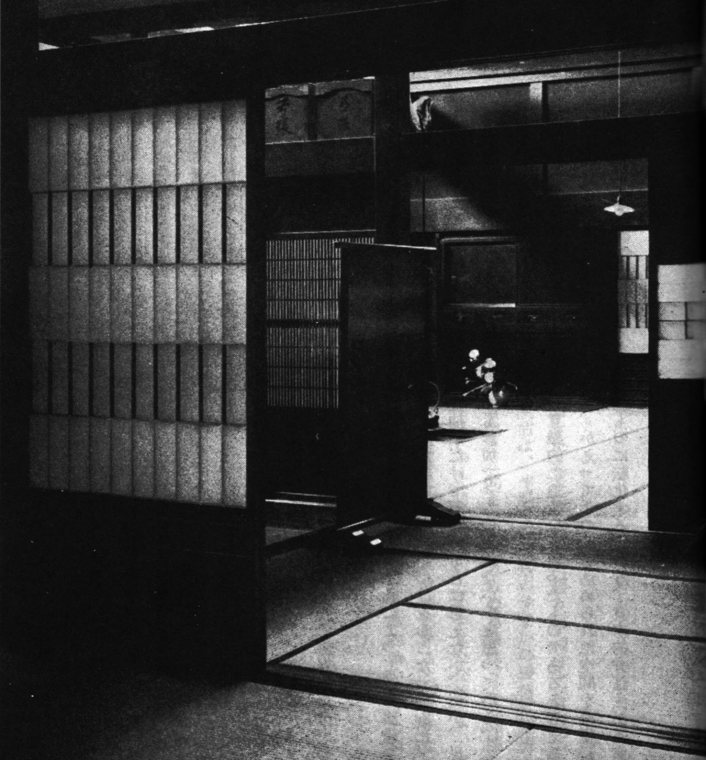 Interior de casa japonesa tradicional. Fotografia de Kazuo Shibohara, treta del seu llibre Teoria de l'arquitectura residencial.